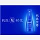 蓝月亮(中国)有限公司招聘电商设计