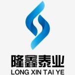 北京隆鑫泰业科技有限公司