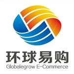深圳市环球易购电子商务有限公司