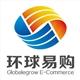 深圳市环球易购电子商务有限公司招聘法务助理