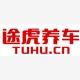 上海阑途信息技术有限公司招聘软件开发工程师应届生
