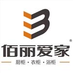江苏佰丽爱家家居科技有限公司