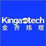 金乔炜煜(上海)智能科技有限公司