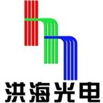 洪海光电集团校园招聘