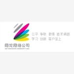 网龙网络公司校园招聘