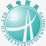 武汉国电西高电气有限公司