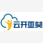 浙江云开亚美医药科技股份有限公司