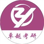 天津卓越新世纪教育信息咨询有限公司