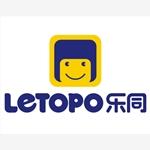 广州乐同工业科技有限公司