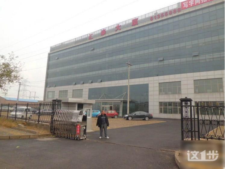 北京钰苑房地产开发有限公司2015校园招聘_这一步校园