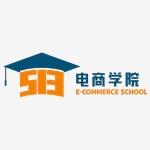 深圳市伍壹叁教育科技有限公司