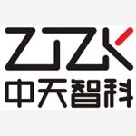 青岛天科物流装备股份有限公司