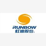 上海虹迪物流科技股份有限公司