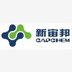 深圳新宙邦科技股份有限公司