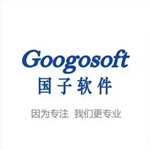 山东国子软件股份有限公司