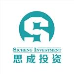 武汉市思成投资发展有限公司