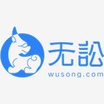 无讼网络科技(北京)有限公司