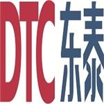 广东东泰五金精密制造有限公司