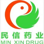 广州民信药业连锁有限公司