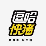 杭州逗哈快猪电动车租赁有限公司