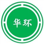 广东华环检测技术有限公司