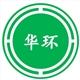 广东华环检测技术有限公司招聘现场监测工程师