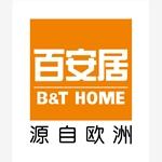 广州百安居装饰建材有限公司