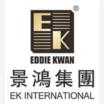 深圳市景鸿信息咨询有限公司校园招聘