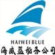 宁波海威蓝船务有限公司招聘船员