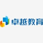 广州市卓越教育里程科技有限公司