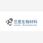 深圳兰度生物材料有限公司