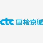 西安京诚检测技术有限公司