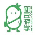 西安新豆游学校园招聘