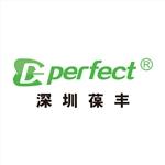 深圳市葆丰医疗器械有限公司