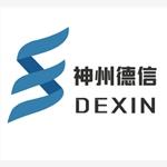 陕西渭南神州德信医学成像技术有限公司