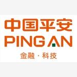 中国平安财产保险股份有限公司河南分公司