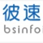 北京彼速信息技术有限公司
