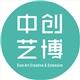 深圳市中创艺文化发展有限公司招聘海外项目助理