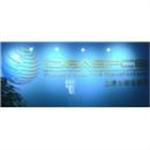 深圳市艾迪尔斯电路板有限公司