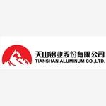 新疆生产建设兵团第八师天山铝业股份有限公司