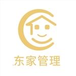东家管理服务(深圳)有限公司