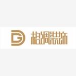 宁波江东区格调装饰设计工程有限公司