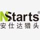 深圳市安仕達信息咨詢有限公司招聘招聘專員