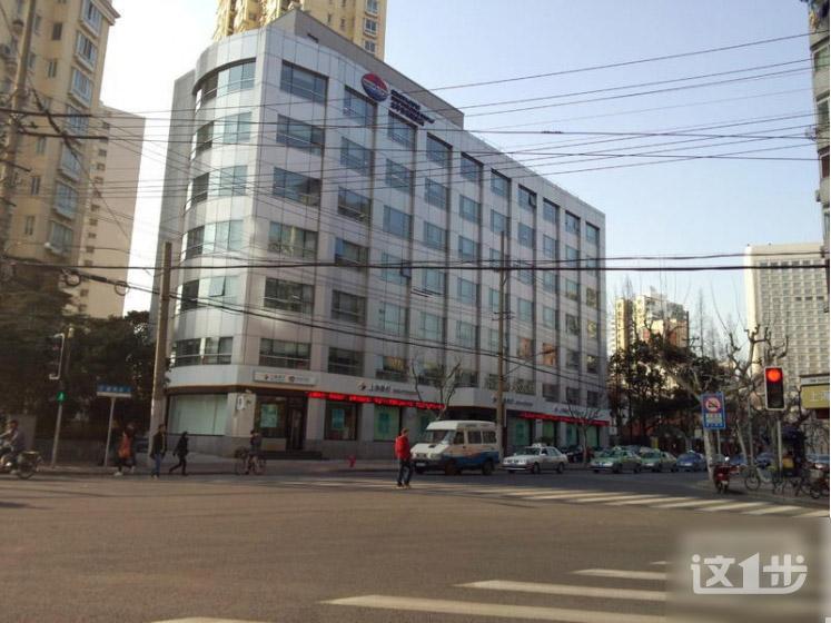 上海盈沛贸易有限公司