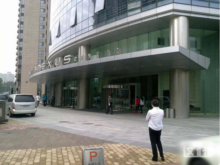 青岛恒华机房设备工程有限公司