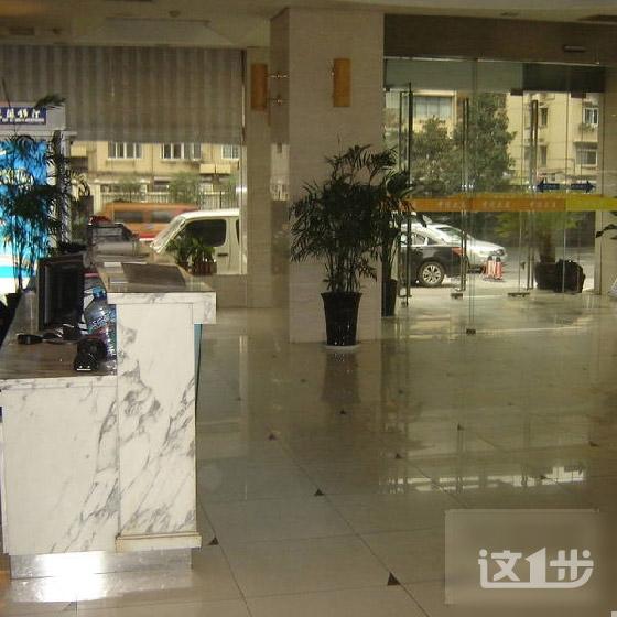 公司照片_江苏苏信房地产评估咨询有限公司上海分