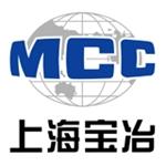 上海宝冶集团有限公司