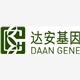中山大学达安基因股份有限公司招聘CE认证专员