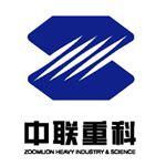 中联重科泵送事业部校园招聘