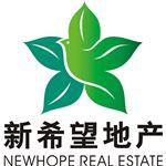 四川新希望房地产开发有限公司